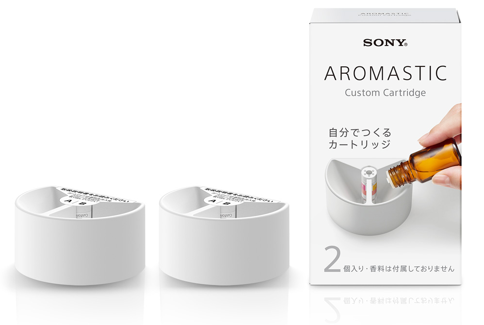 ニュースリリース AROMASTIC Custom Cartridge