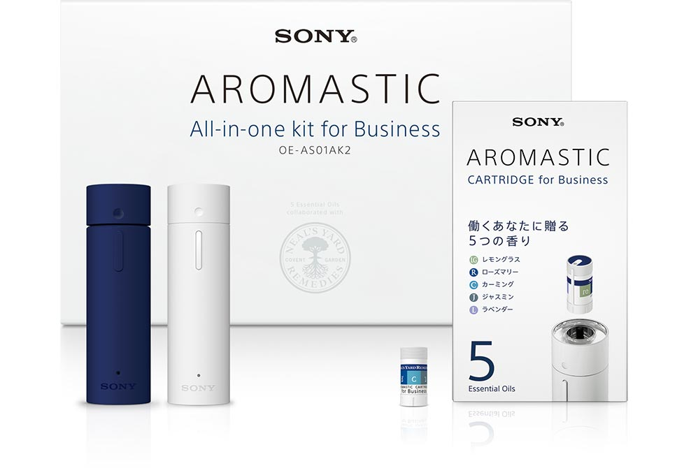 AROMASTIC オールインワンキット for Business イメージ